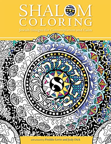 9780874419412: Shalom Coloring: Adult Coloring Book
