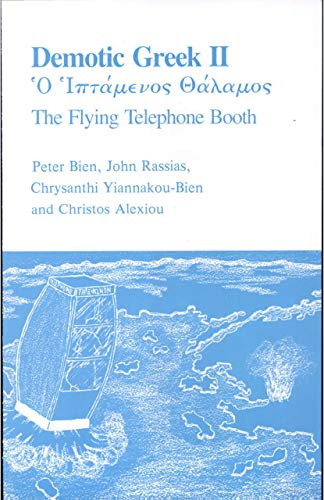 9780874512083: Demotic Greek II: The Flying Telephone Booth (Pt. 2)