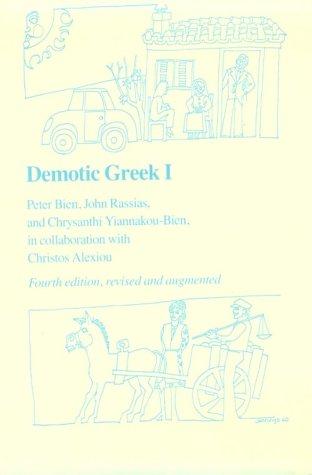 9780874512625: Demotic Greek: Pt. 1