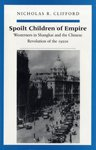 9780874515480: Spoilt Children of Empire: Westerners in Shanghai and the Chinese Revolution of the 1920s