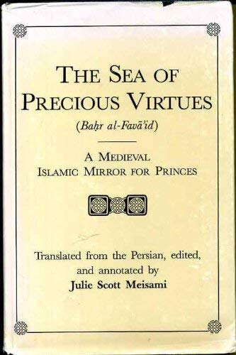 9780874803136: The Sea of Precious Virtues: Bahr Al-Favaid : A Medieval Islamic Mirror for Princes