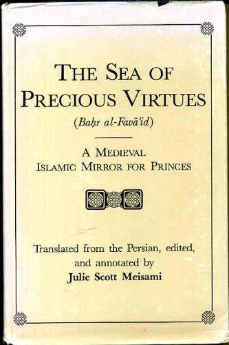 The Sea of Precious Virtues: Bahr Al-Favaid A Medieval Islamic Mirror for Princes: Meisami, Julie S...