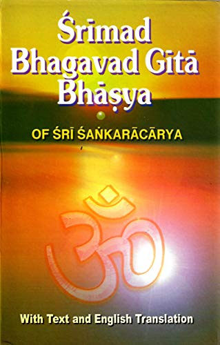 9780874815252: Srimad Bhagavad Gita Bhasya of Sri Samkaracarya