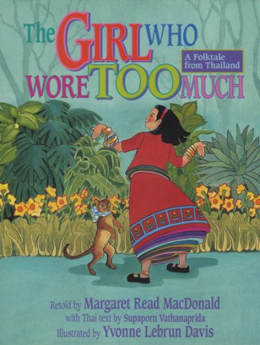 9780874835038: The Girl Who Wore Too Much (English and Thai Edition)