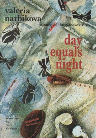 Day Equals Night or The Equilibrium of Diurnal and Nocturnal Starlight: Narbikov, Valeria