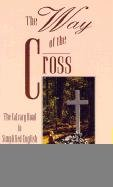 The Way of the Cross (0875082386) by Roy Hession; Revel Hession