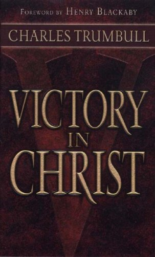 9780875085333: Victory in Christ