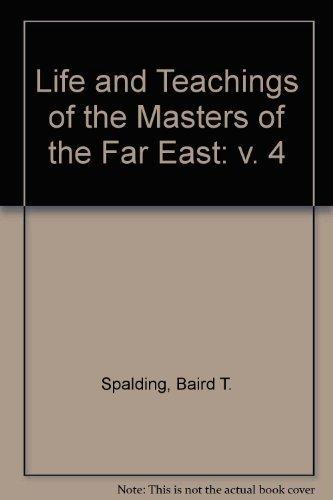 Baird T. Spalding (1857 –