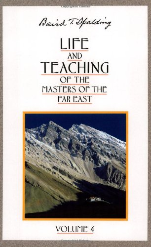 9780875163666: Life and Teaching of the Masters of the Far East, Vol. 4
