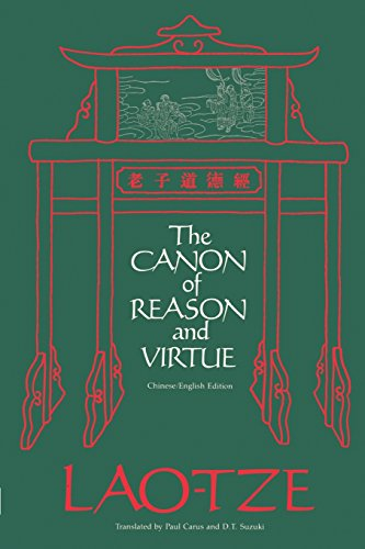 9780875480640: The Canon of Reason and Virtue (English and Chinese Edition)