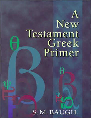 A New Testament Greek Primer