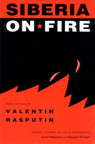 9780875801520: Siberia on Fire: Stories and Essays (English and Russian Edition)
