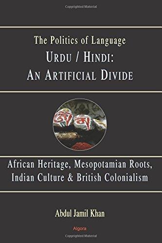 9780875864372: Urdu/Hindi: An Artificial Divide