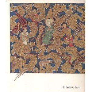 Islamic art: The Nasli M. Heeramaneck Collection, gift of Joan Palevsky Pratapaditya Pal