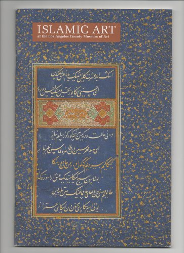9780875871936: Islamic Art At the Los Angeles County Museum of Art