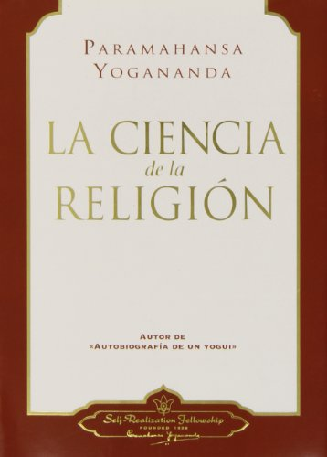 9780876120064: La Ciencia de Religion (The Science of Religion - SPANISH VERSION) (Spanish Edition)