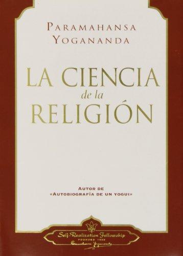 9780876120064: La Ciencia de Religion (The Science of Religion - SPANISH VERSION) (Spanish Edition)