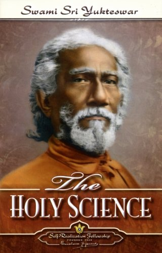 9780876120514: The holy science (english)