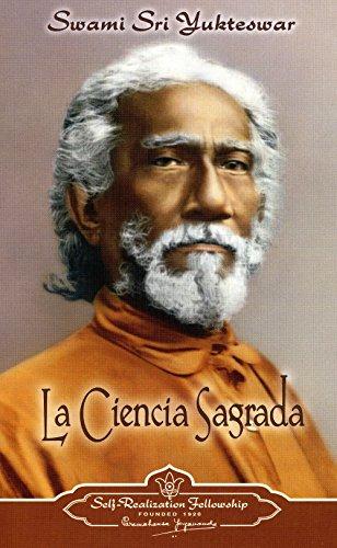 9780876120569: La Ciencia Sagrada / The Holy Science (Spanish Edition)