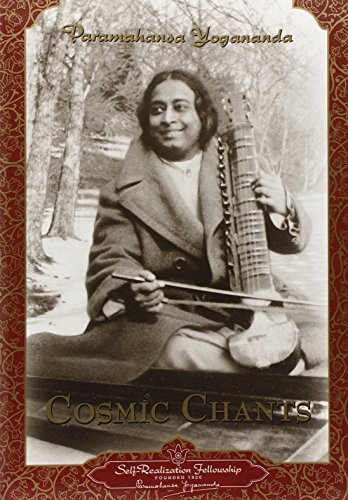 9780876121313: Cosmic Chants