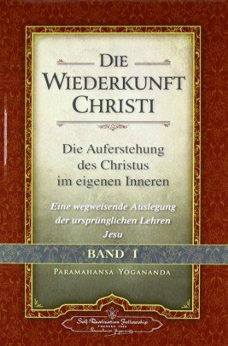 9780876122211: Die Wiederkunft Christi - Die Auferstehung des Christus im eigenen Inneren