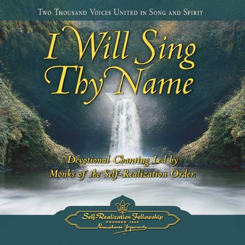 9780876125045: I Will Sing Thy Name (Audio CD, Devotional Chanting)