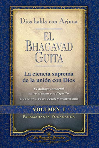 9780876125960: El Bhagavad Guita - Dios Habla Con Arjuna