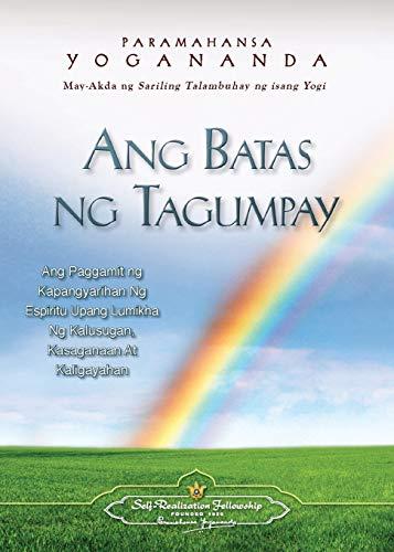 9780876126776: Ang Batas Ng Tagumpay - The Law of Success (Filipino) (Tagalog Edition)