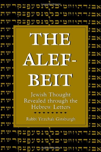 9780876685181: The Alef Beit: Jewish Thought Revealed Through the Hebrew Letters