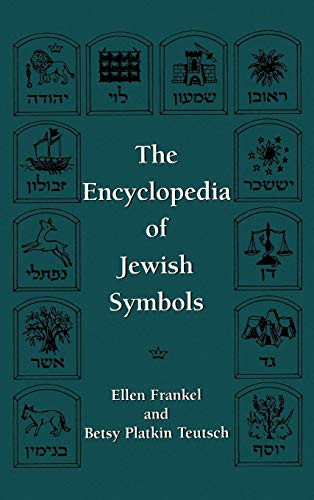 9780876685945: The Encyclopedia of Jewish Symbols