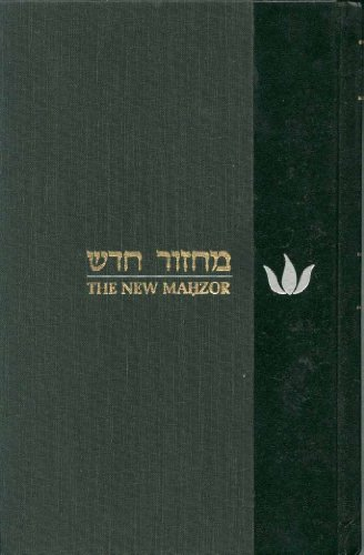 The New Mahzor: For Rosh Hashanah and