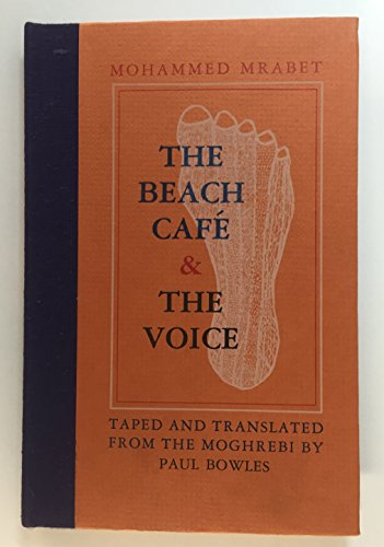 9780876854068: The Beach Cafe and the Voice (English and Semitic Languages Edition)