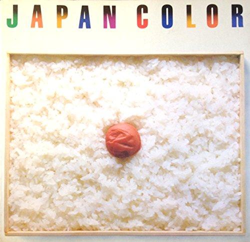 9780877013051: Japan Color