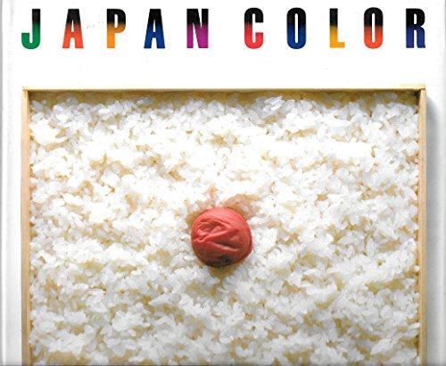 9780877013105: Japan Color