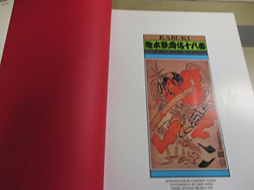 9780877013662: Kabuki