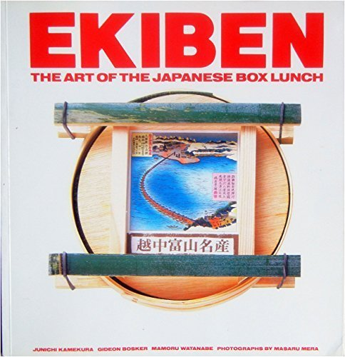 Ekiben. The Art of the Japanese Box Lunch.