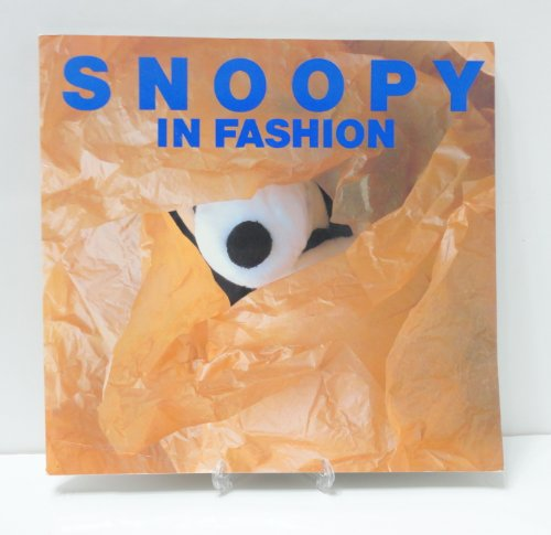 Snoopy in Fashion: Connie Boucher