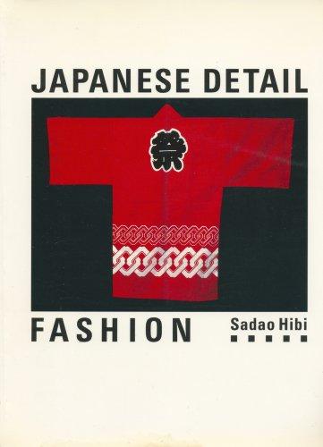 9780877015871: Japanese Detail: Fashion