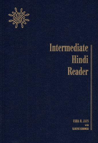 9780877253518: Intermediate Hindi Reader