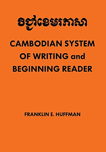9780877275206: Cambodian System of Writing and Beginning Reader