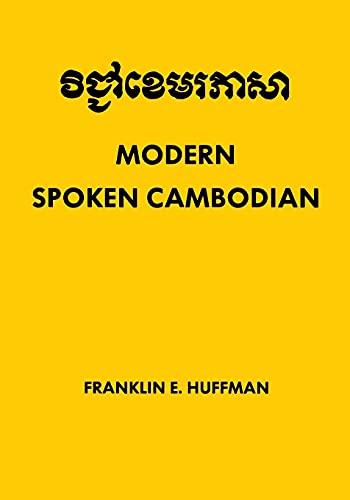 9780877275213: Modern Spoken Cambodian