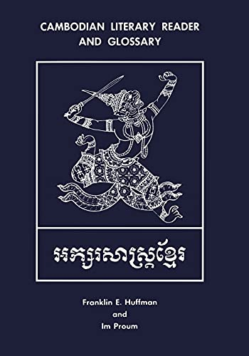 9780877275237: Cambodian Literary Reader And Glossary