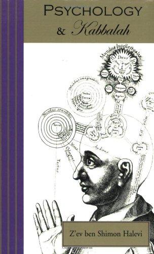 9780877285298: Psychology and Kabbalah
