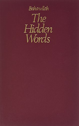 9780877430025: The Hidden Words of Bahaullah