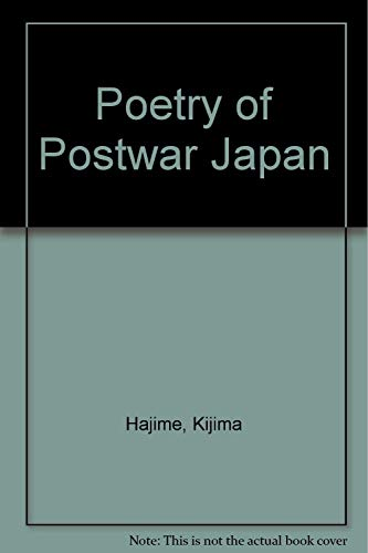 The Poetry of Postwar Japan