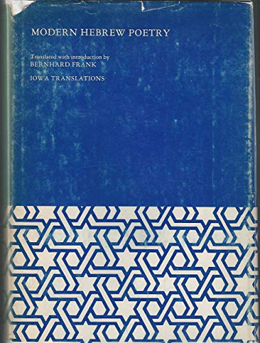 9780877451068: Modern Hebrew Poetry (Iowa Translations) (English and Hebrew Edition)