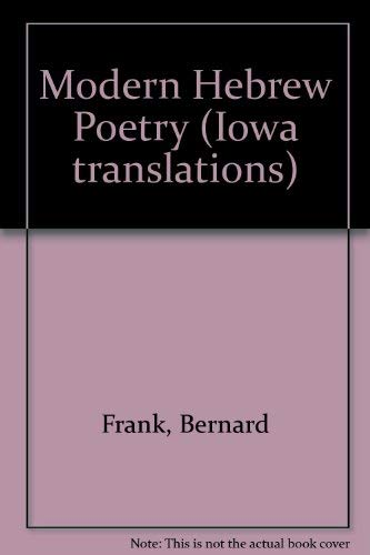 9780877451075: Modern Hebrew Poetry (Iowa Translations) (English and Hebrew Edition)