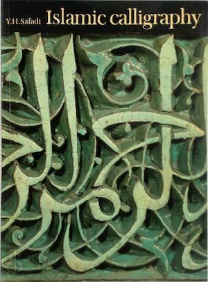 Islamic Calligraphy: Safadi, Yasin Hamid