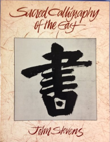 9780877731986: Sacred Calligraphy of the East (The Sacred art of the world)