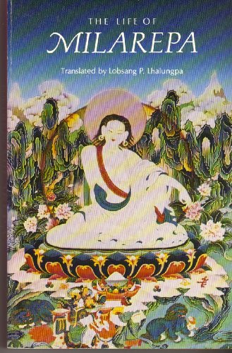9780877732815: Life of Milarepa, The